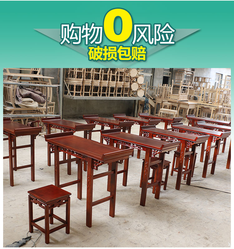 幼儿园国学桌厂