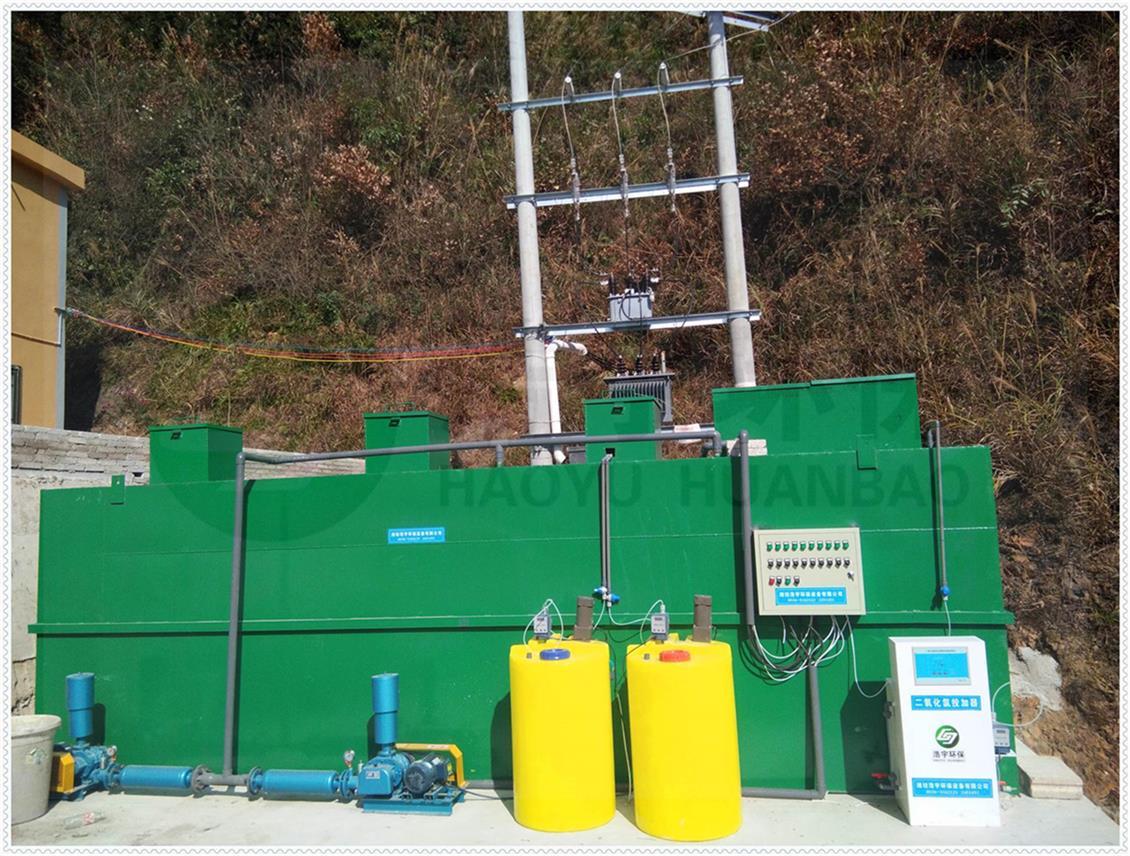 烟台洗涤厂污水处理设备