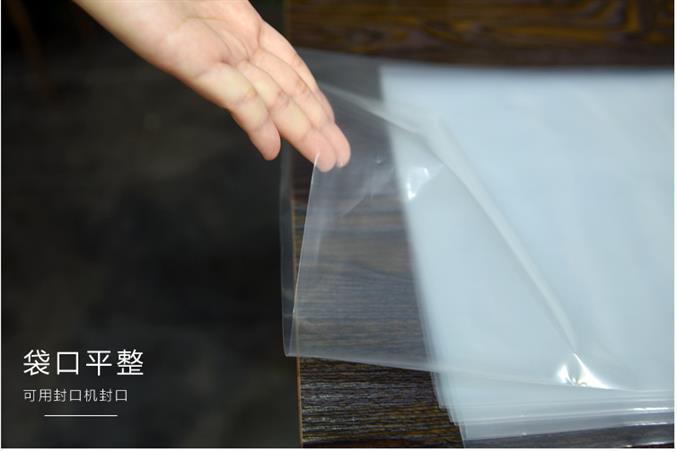 宝安四方形胶袋厂家