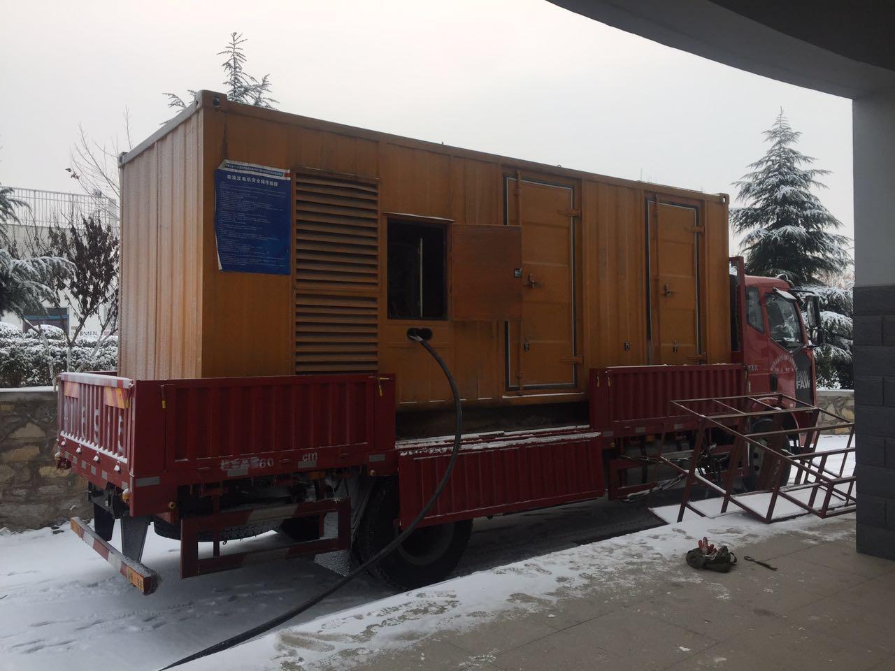 东营发电机租赁