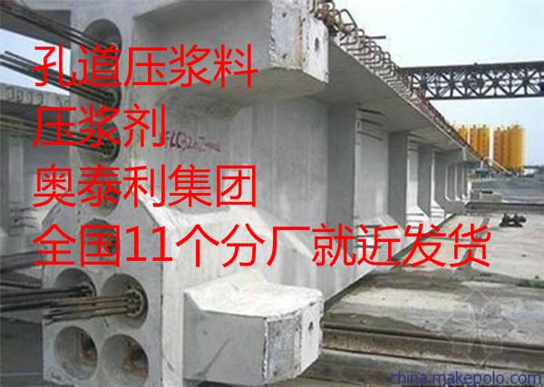 贵州压浆料厂家