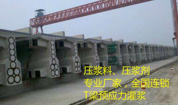 吐鲁番压浆料厂家