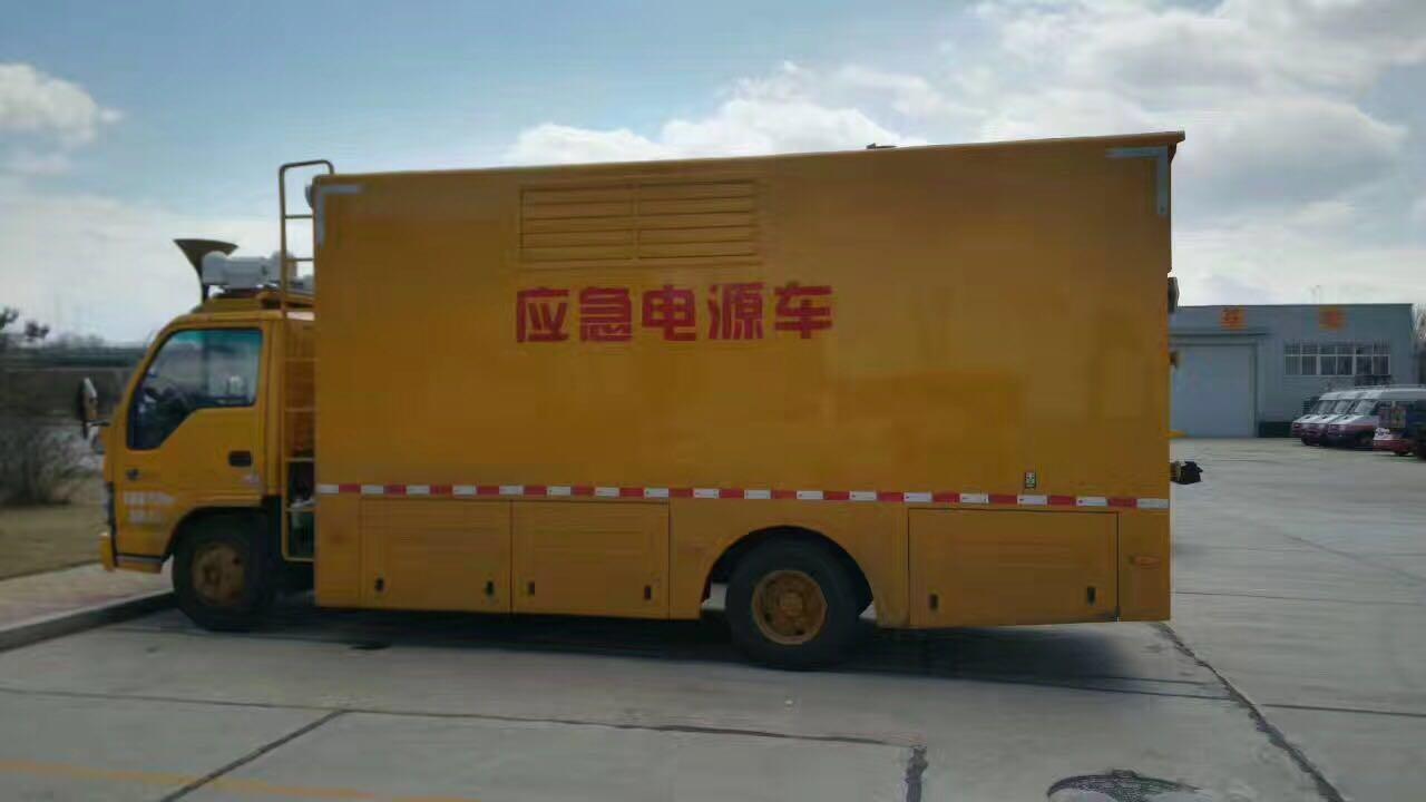 哈尔滨大型静音发电机出租
