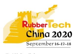 上海2021年第二十届橡胶展