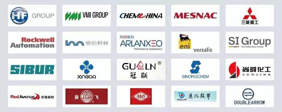 2021第二十届中国国际橡胶展会