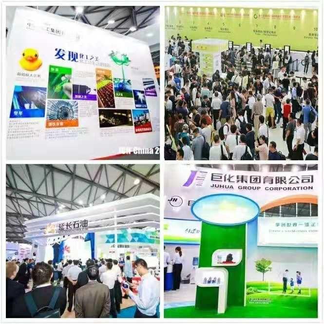 上海国际橡胶展橡机