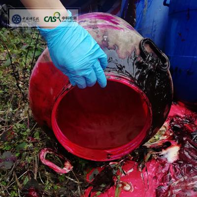 广西危废中心危险废物鉴定如何做