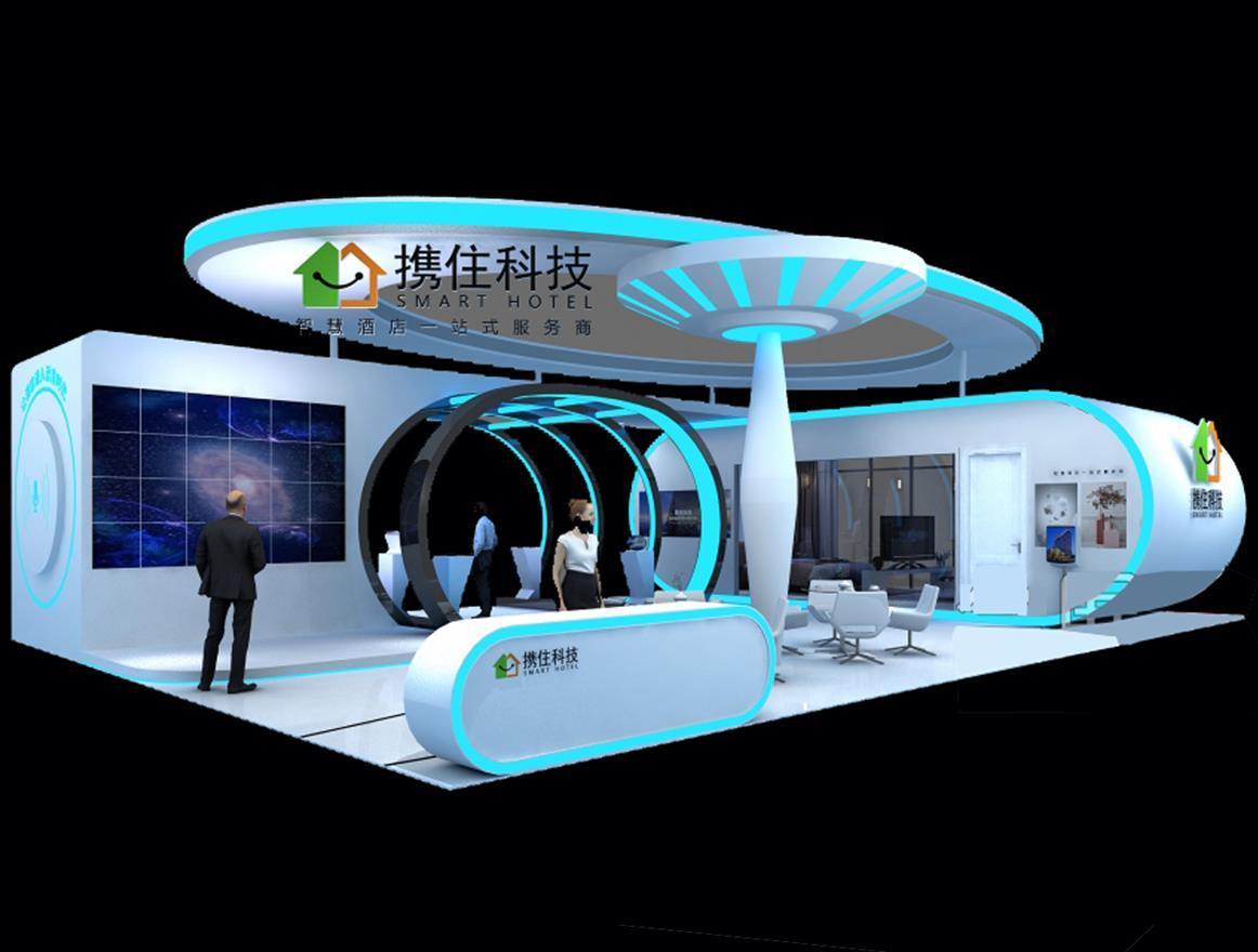 上海酒店用品展搭建服务商