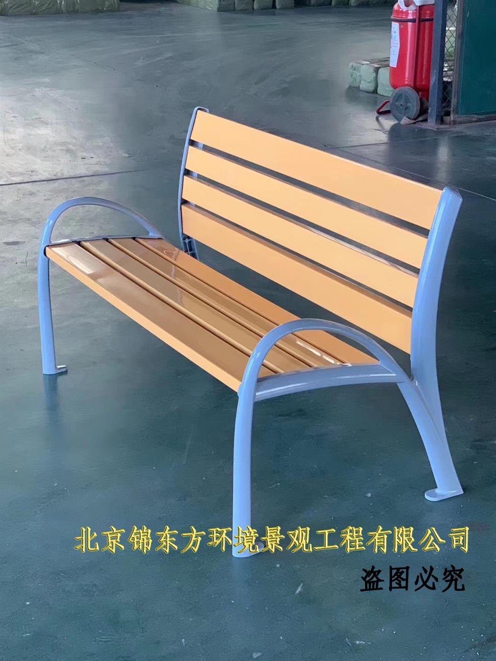 公园椅批发品牌