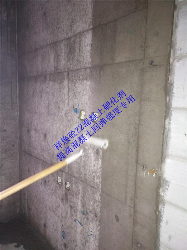 泉州如何提高混凝土墙面回弹强度