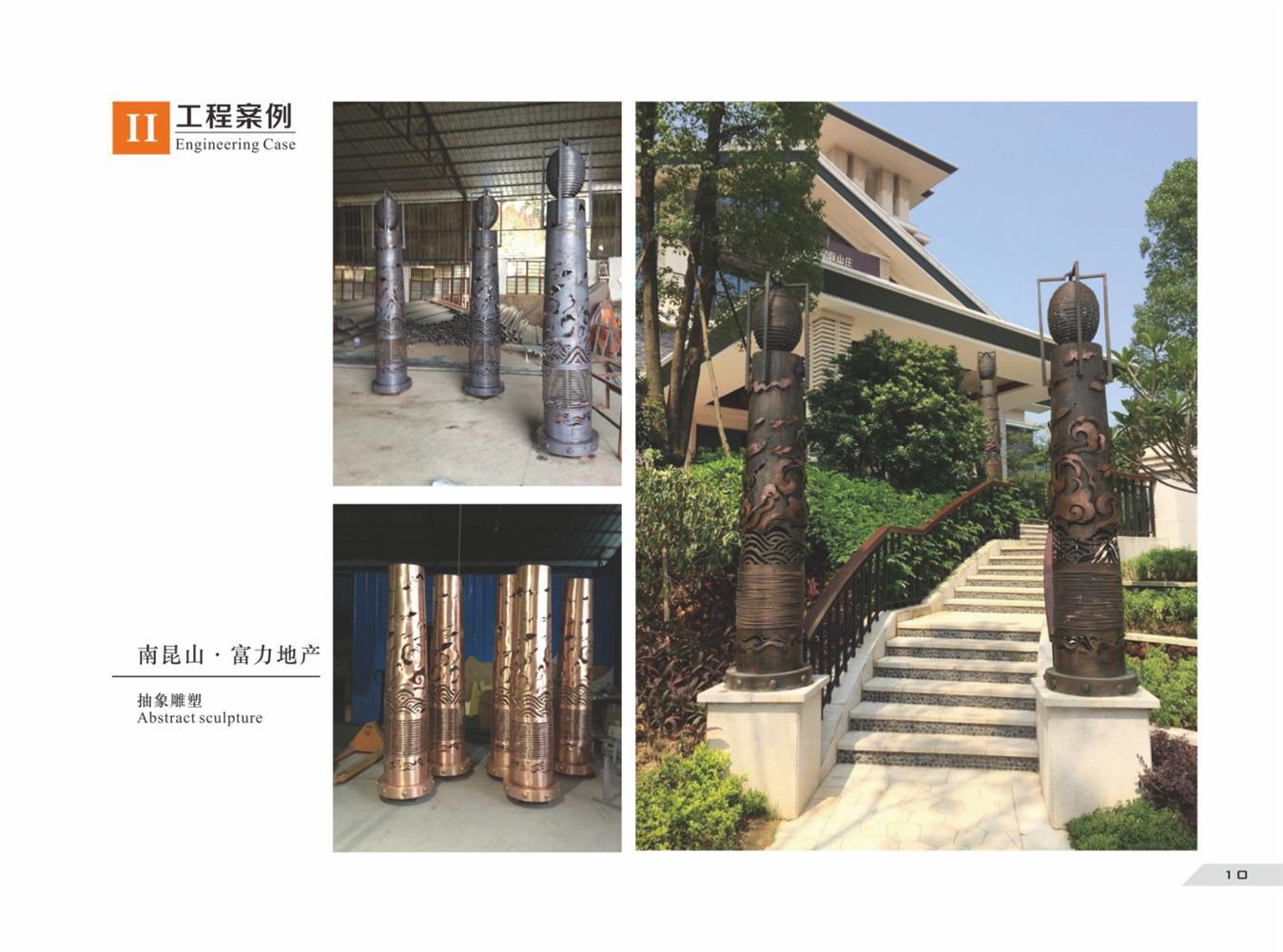 湘潭金属雕塑厂
