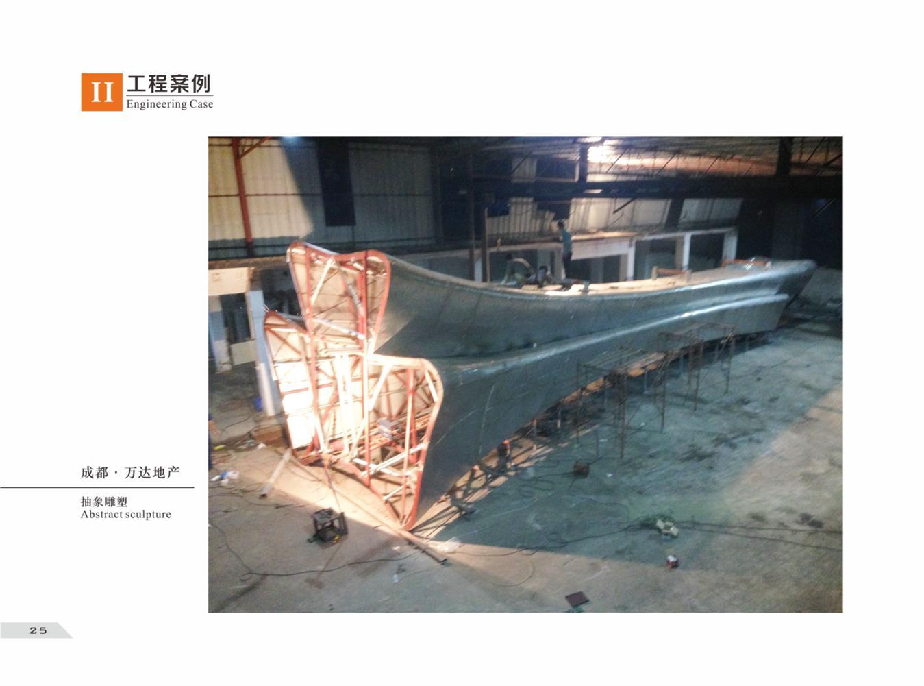 湘潭金属万博体育app手机登录厂