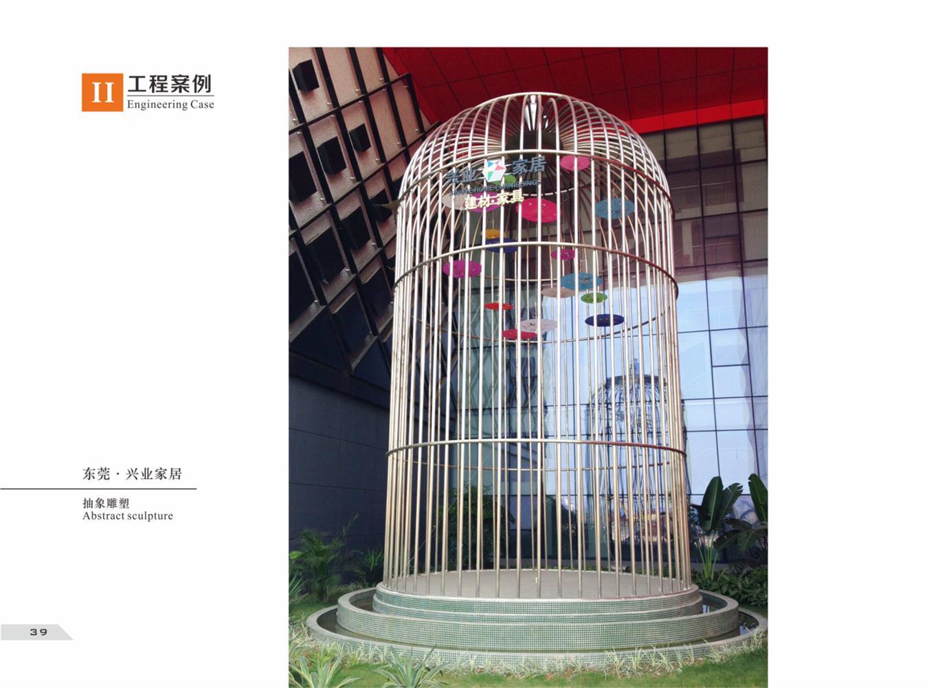 宁波景观雕塑定制 外观设计新颖