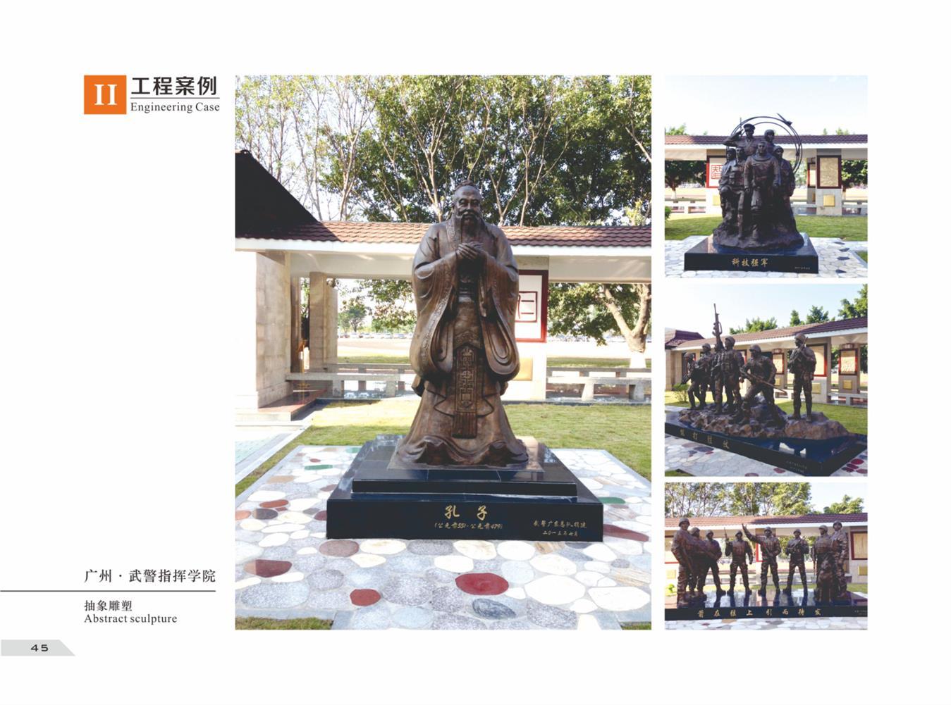 江门校园雕塑加工 名人雕像 工艺精细