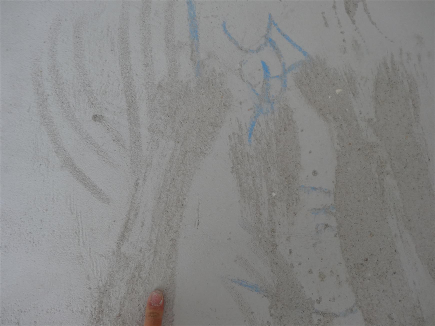 呼和浩特墙面起砂固化剂什么牌子好