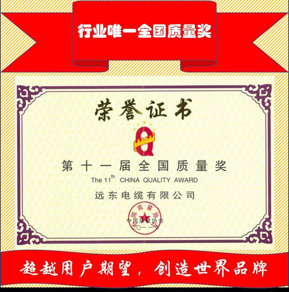 南昌超高压电缆生产厂家