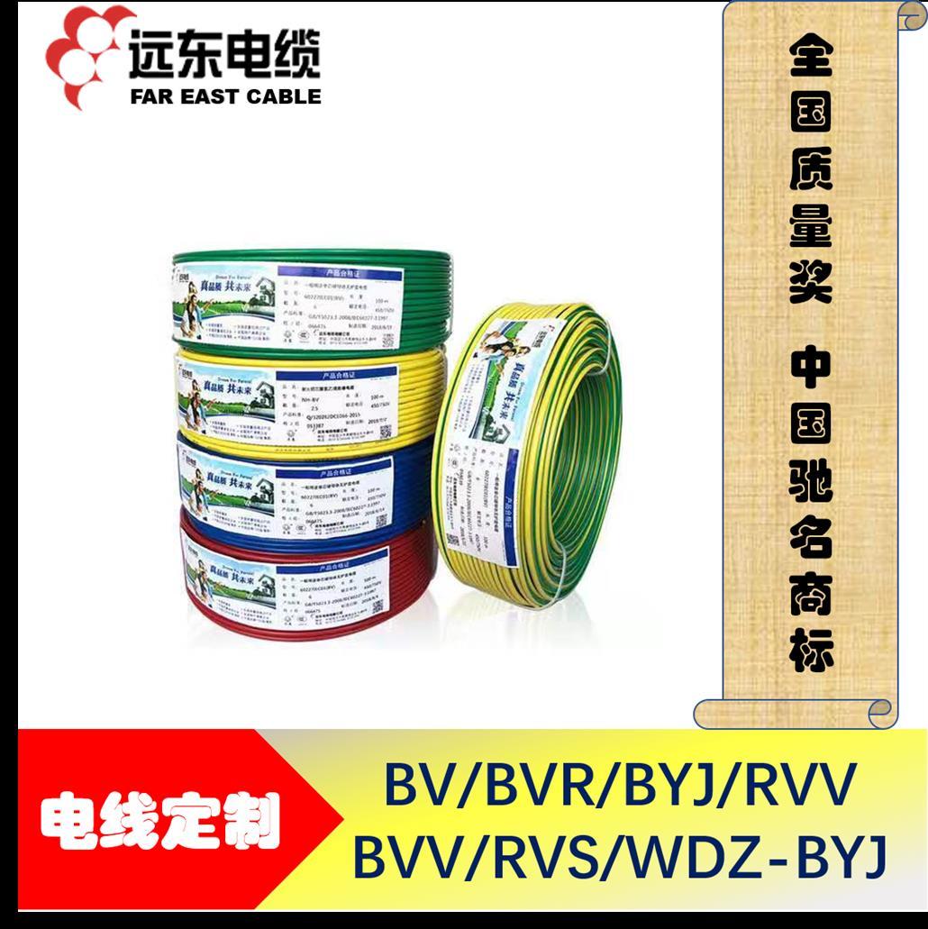 上海家用厂用电线型号