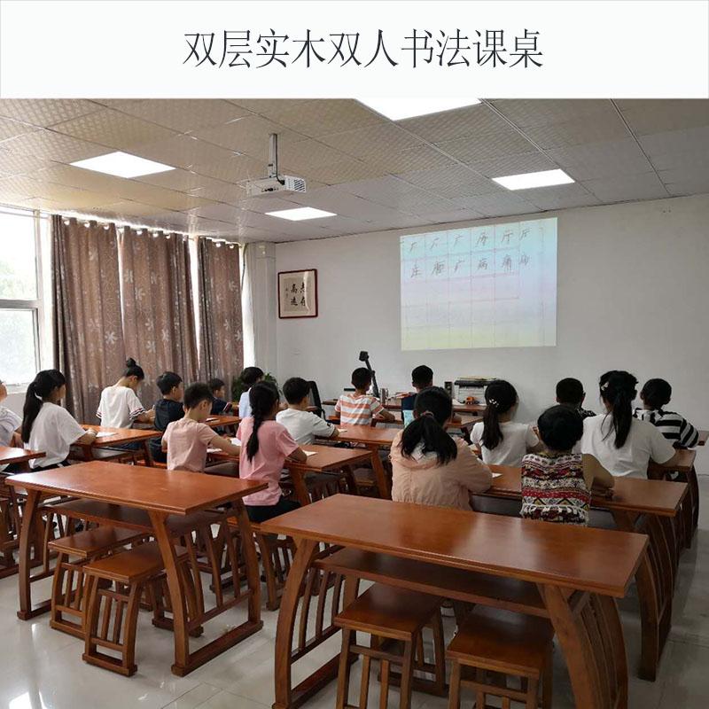 蚌埠国学课桌定制