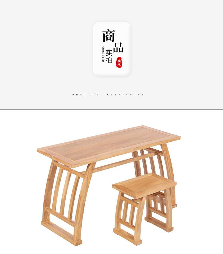 文山幼儿园课桌厂