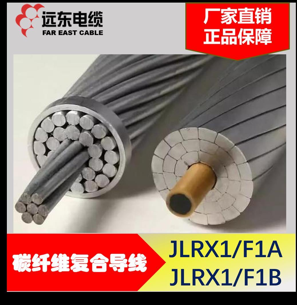沧州钢芯铝绞线架空导线规格