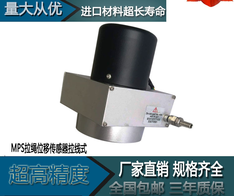 南京0-5V位移传感器