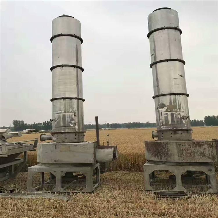 无锡二手不锈钢闪蒸干燥机供应商