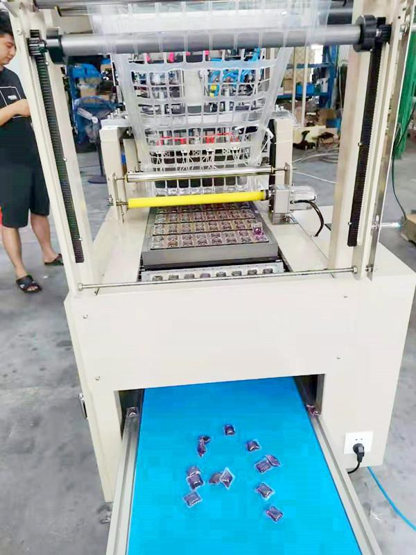 杭州洗衣凝珠设备制造商