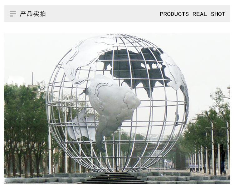 九江地产雕塑厂家