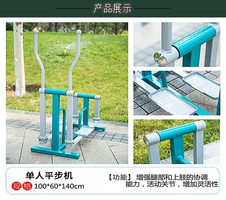 南阳健身路径价格 腰背按摩器 技术成熟 产品稳定