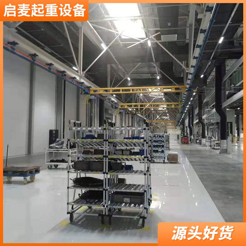 呼和浩特原装进口eepos铝质刚性轨道起重机价格