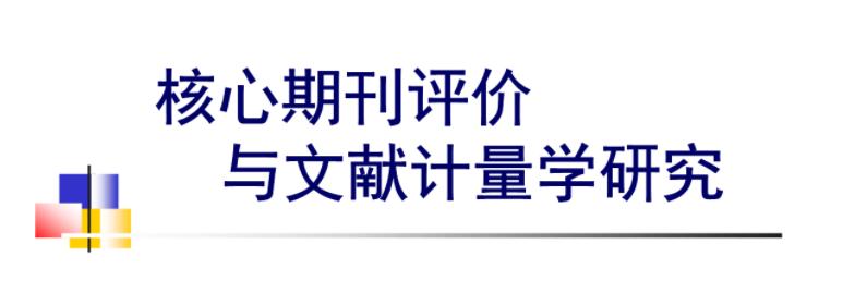 昆明粮食工程专业CSSCI南核期刊发表费用