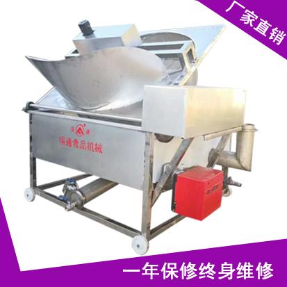 锅巴油炸锅生产线