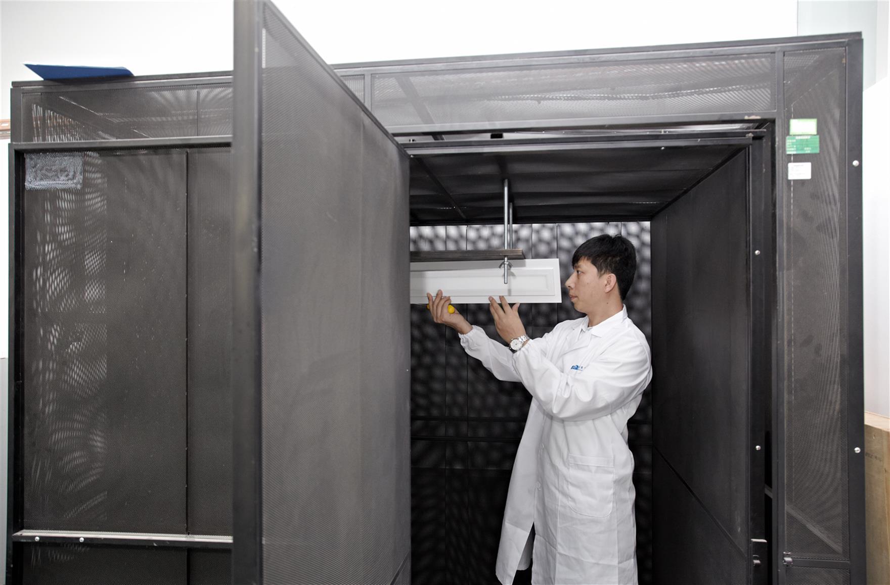武汉路灯IEC61215检测周期快价格优惠