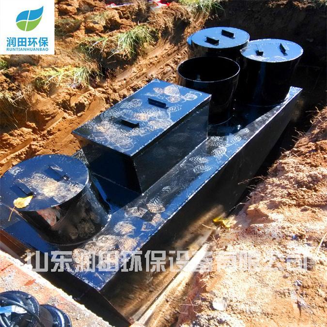 信阳医疗污水处理设备