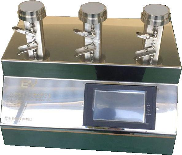 青海微生物限度检测仪