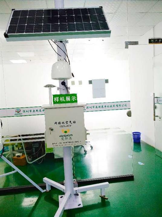 桂林大气网格化监测系统费用