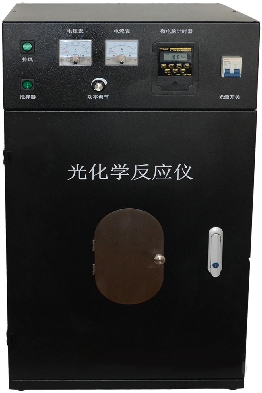 河南光化学反应仪器