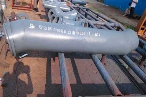 广州耐磨管件公司