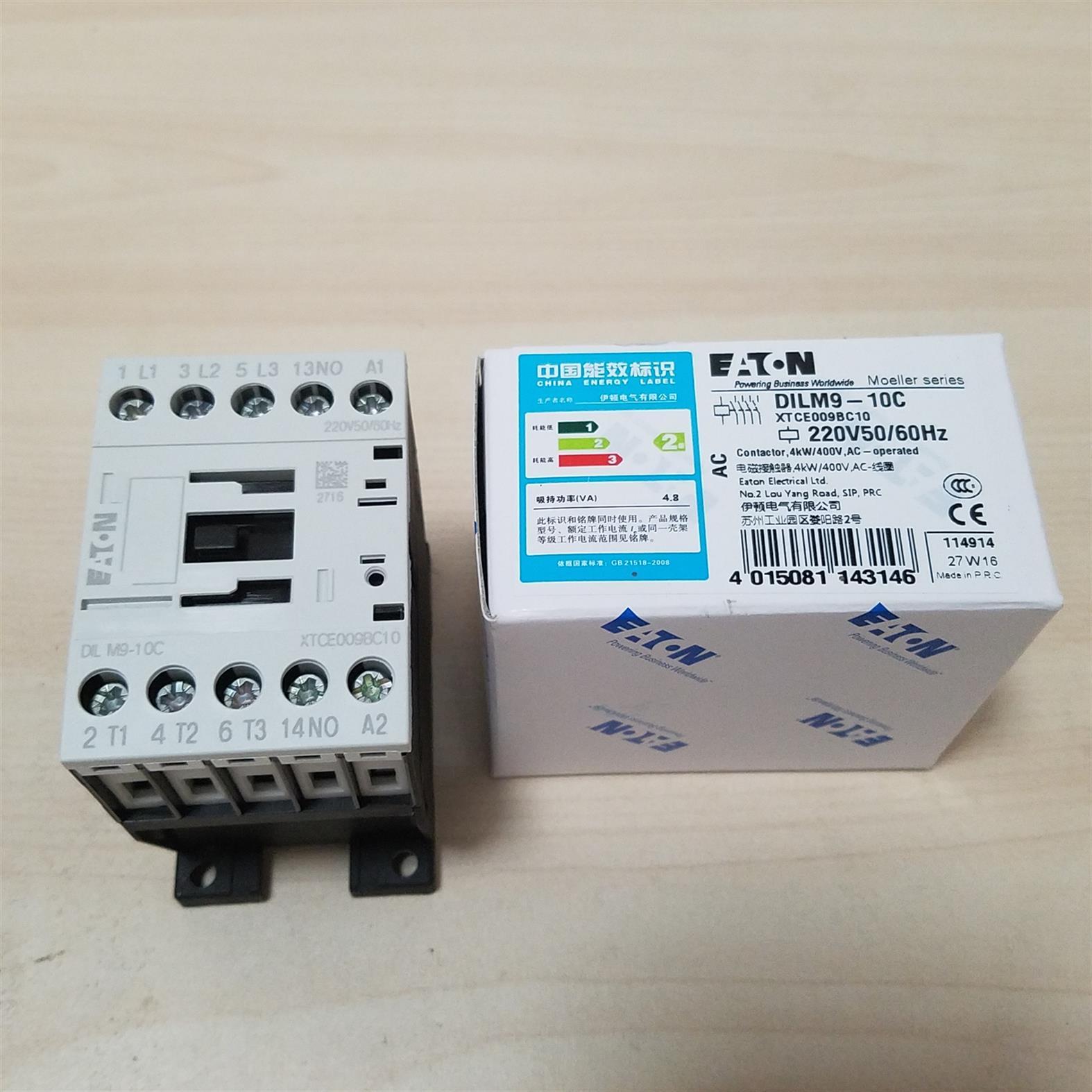 南通DILM150-XRL伊顿接触器