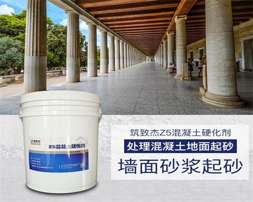 丽江墙面抹灰砂浆脱沙怎么处理