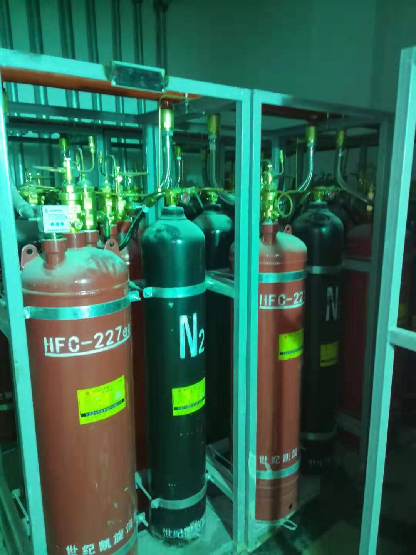 呼和浩特外贮压七氟丙烷自动灭火系统厂家直销