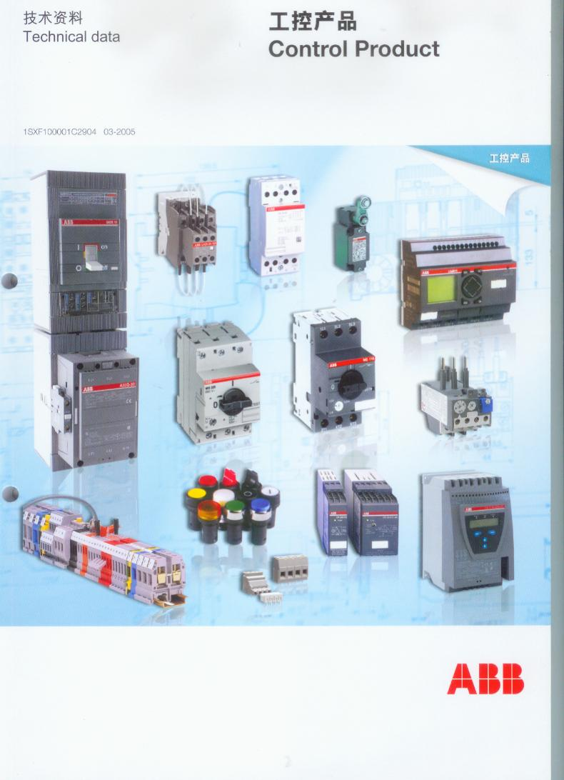 广州E4H 4000 D LI 4P WMP NST框架断路器