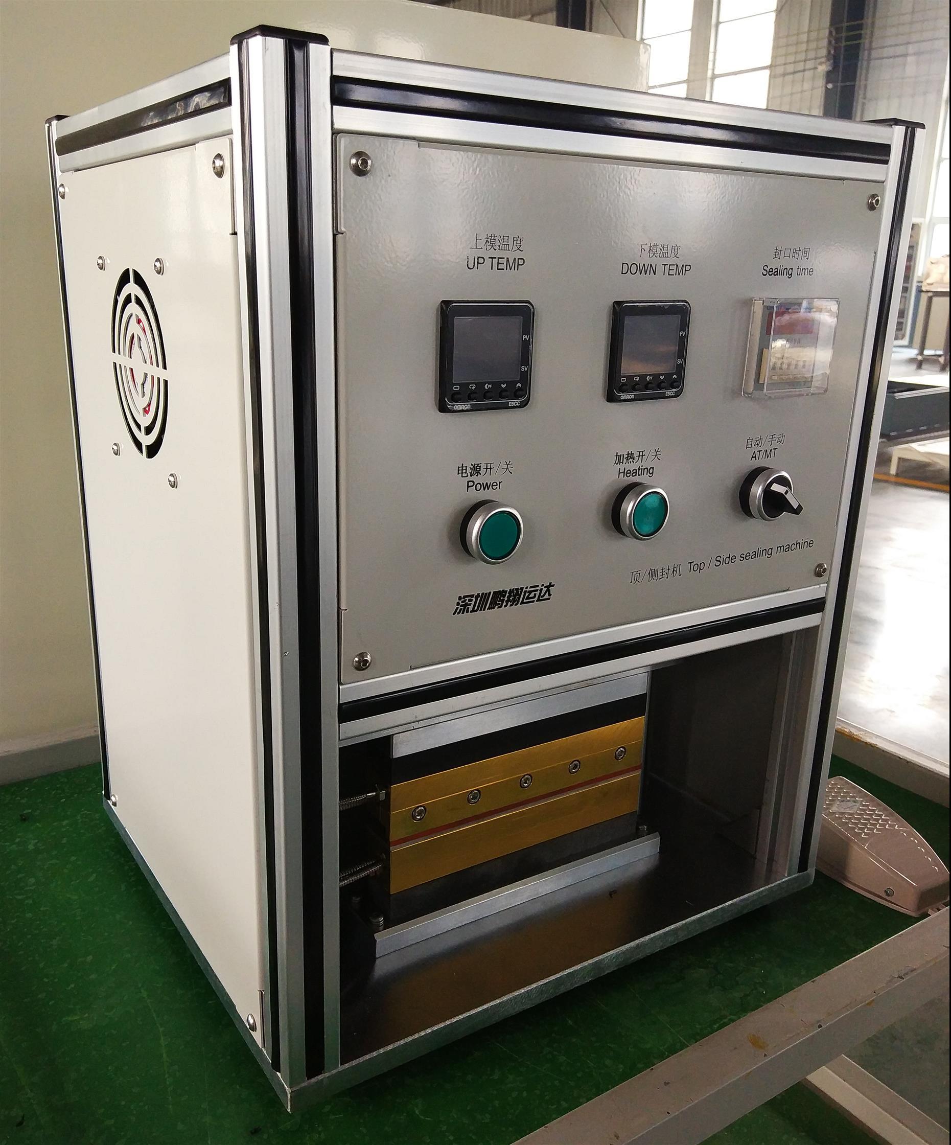 郑州锂电池顶侧封机品牌